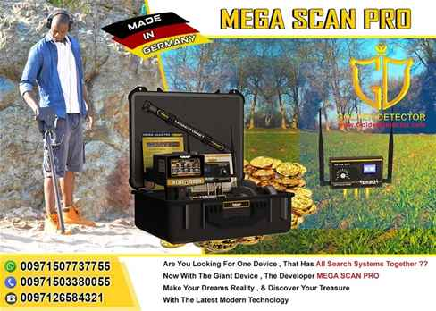 Metal Detector Mega Scan PRO